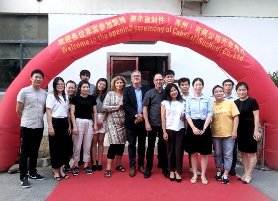 Our Suzhou factory was officially opened